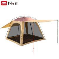[엔릿 N-rit] 스마트 스크린 텐트 2 NRC751