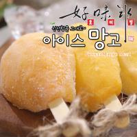 [최저가+무료배송] [무배]아이스망고 스틱50g 60봉