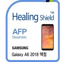 삼성 갤럭시 A6 2018 AFP 올레포빅 액정보호필름 2매
