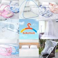 [베베훅] 여름필수! 유아 원터치모기장 유모차모기장