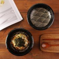 일본식기 블랙펄 비빔기 20cm