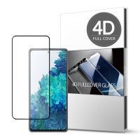 스킨즈 갤럭시S20FE 4D 풀커버 강화유리 액정필름 1매