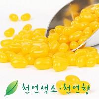 레몬맛 그린빈(LEMON GREEN BEANS)