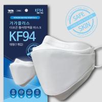 KF94 황사방역용 미세먼지 마스크 10개