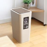 거실 욕실 주방 마이룸 싱글라이프 원터치 휴지통 10L