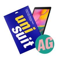 2019 갤럭시탭A 8.0형 WiFi(SM-T290) 저반사 슈트 1매