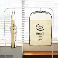 윈도우 옷커버 small 3p세트