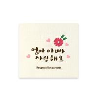[인디고샵] 심플카네이션 엄마아빠 사랑해요 카드