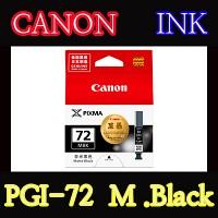 캐논(CANON) 잉크 PGI-72 / M . Black / PGI72 / PRO-10 / PRO10