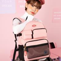 [데이라이프] 멀티 포켓 백팩 (핑크) 2020년 ver