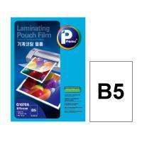 [프린텍] G1070A-100_라미네이팅필름150MIC/B5/100매