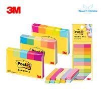 3M 포스트잇 페이지마커 670-5AN/5UC/5PN/MP