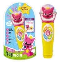 미미월드 노래하는 핑크퐁 마이크 멜로디 장난감