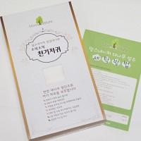 [맘스네이처]소복소복 대나무 천기저귀 5매[사은품:스내피1EA]천연기저귀,천연소재