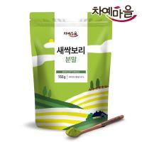 차예마을 국내산 제주 새싹보리 분말가루 150g x 1팩