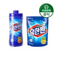 [유한양행]유한젠산소계표백제 용기1kg+파우치900g
