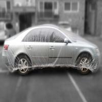 차량용 방수 비닐 커버 자동차 용품 차량 덮개 중형
