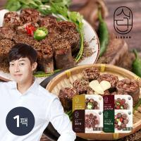 [허닭] 식단 병천 순대 250g 4종 1팩