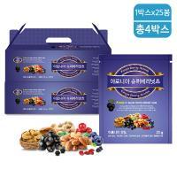 아로니아 슈퍼베리넛츠20g x 100봉 견과선물세트