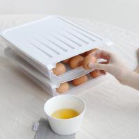 에그트레이 계란보관함 에그홀더 냉장고 정리함