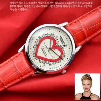 [WIT] 샤를리즈테론 시계 WIT-MRCT04