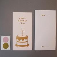 오롤리데이 message card - birthday