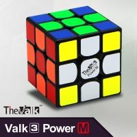 발크3 파워M_3x3x3 - 블랙/화이트/스티커리스 선택