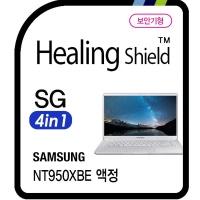 노트북9 올웨이즈 NT950XBE 안티블루 4in1 보안기 1매