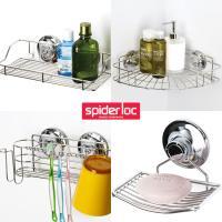 [굿센스] 스파이더락 욕실수납 4종세트(와이어비누대+칫솔+선반소+코너)