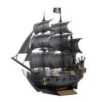 KAWADA 페이퍼나노 해적선