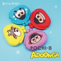 ADOONGA POCHI-B
