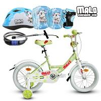 마로2 41cm(16)4종키패키지 /아동자전거/아동헬멧/아