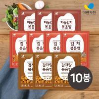 [더반키친]김치4+차돌김치3+감자탕3