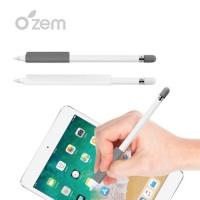 Ozem 정품 애플펜슬 슬리브 홀더 뚜껑 그립 보호 캡