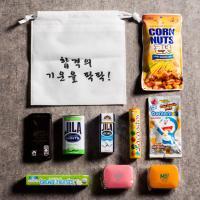 2019 수능 응원 선물 : 합격의 기운을 팍팍!