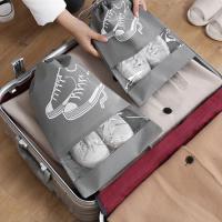 부직포 신발 파우치 대형 1개(색상랜덤)