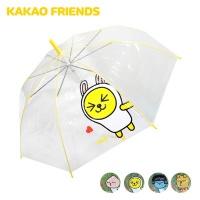 카카오프렌즈 55 우산 [아츄POE-GUKTU80001]