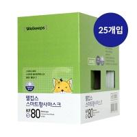 웰킵스 스마트 황사마스크 KF80-1box (25개입)