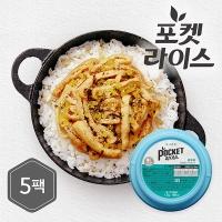 [포켓샐러드]미니컵밥 유부초 5팩
