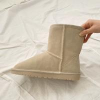 Classic M Boots - 양가죽 스웨이드