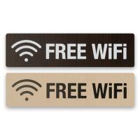 와이파이 표지판 표시판 알림판 표찰- FREE WIFI 우드