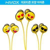 HMDX/JAM 이모티콘 패션 이어폰 JAMOJI