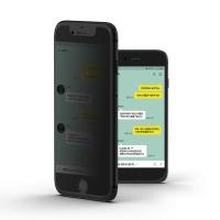 하이드 아이폰 6플러스 사생활보호 프라이버시 액정보