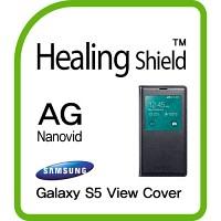 [힐링쉴드] 갤럭시S5 정품 뷰커버 AG Nanovid 지문방지 액정보호필름 2매(HS140244)