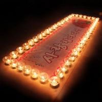 현수막+촛불이벤트 세트