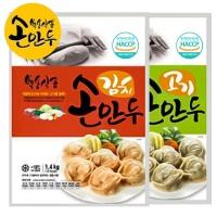 [백송만두] 고기손만두 1.4kg+김치손만두 1.4kg