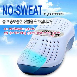 [에임하이] 신발 탈취제습기 NO SWEAT/ 습기 발냄새 땀과 악취 신속제거 / 등산화 골프화 스케이트