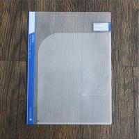 1500 A4 투포켓화일 (블루/마이비즈)