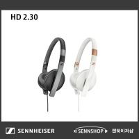 젠하이저 HD 2.30 밀폐형 온이어 헤드폰 / AS 2년가능