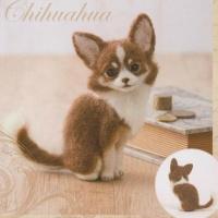 하마나카 치와와 강아지 키트